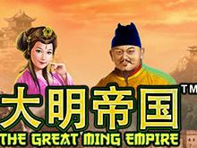 Великая Империя Мин